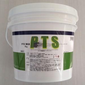 PTSタイヤビードワックス4kg(4缶入り)