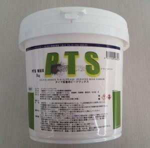 PTSタイヤビードワックス1kg(6缶入り)