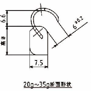 亜鉛製アルミ打込みウエイトNO5小箱20g(18個/箱)10箱