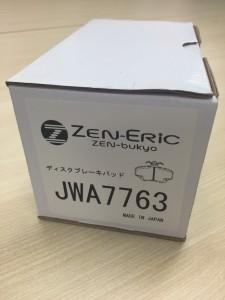ブレーキパッド JWA7763(7個セット)