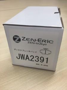 ブレーキパッド JWA2391(7個セット)
