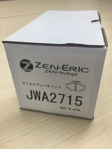 ブレーキパッド JWA2715(7個セット)