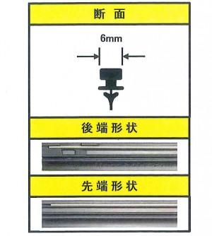 グラファイトリフィール RW400タイプ