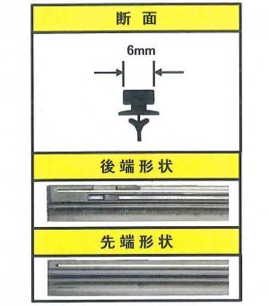 グラファイトリフィール TW400タイプ