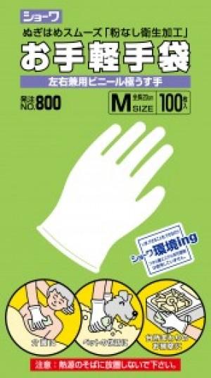 お手軽手袋100枚入 Mサイズ