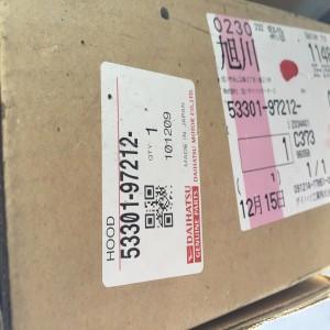 フード 定価36600円