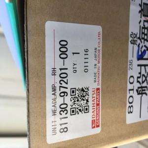 ヘッドランプRH定価23700円