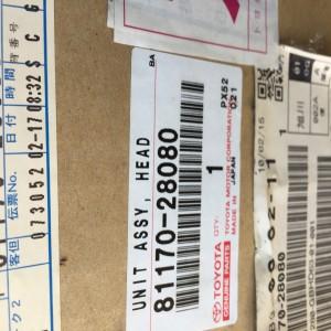 ヘッドライトLH定価24400円