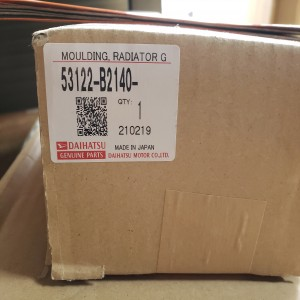 ラジエターモール 定価9500円