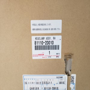 ヘッドライト 定価120000円