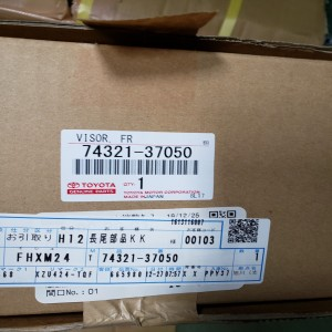 バイザー 定価125000円