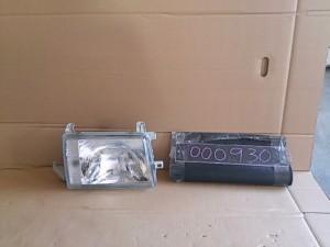 ヘッドランプRH(光軸調整付/モーターレス)